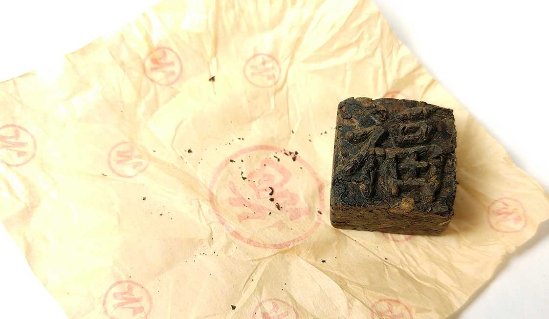 Ripened Cube Toucha Pu-erh Mini Brick (2006)